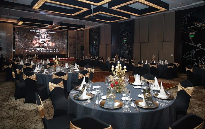 Bibo Ballroom