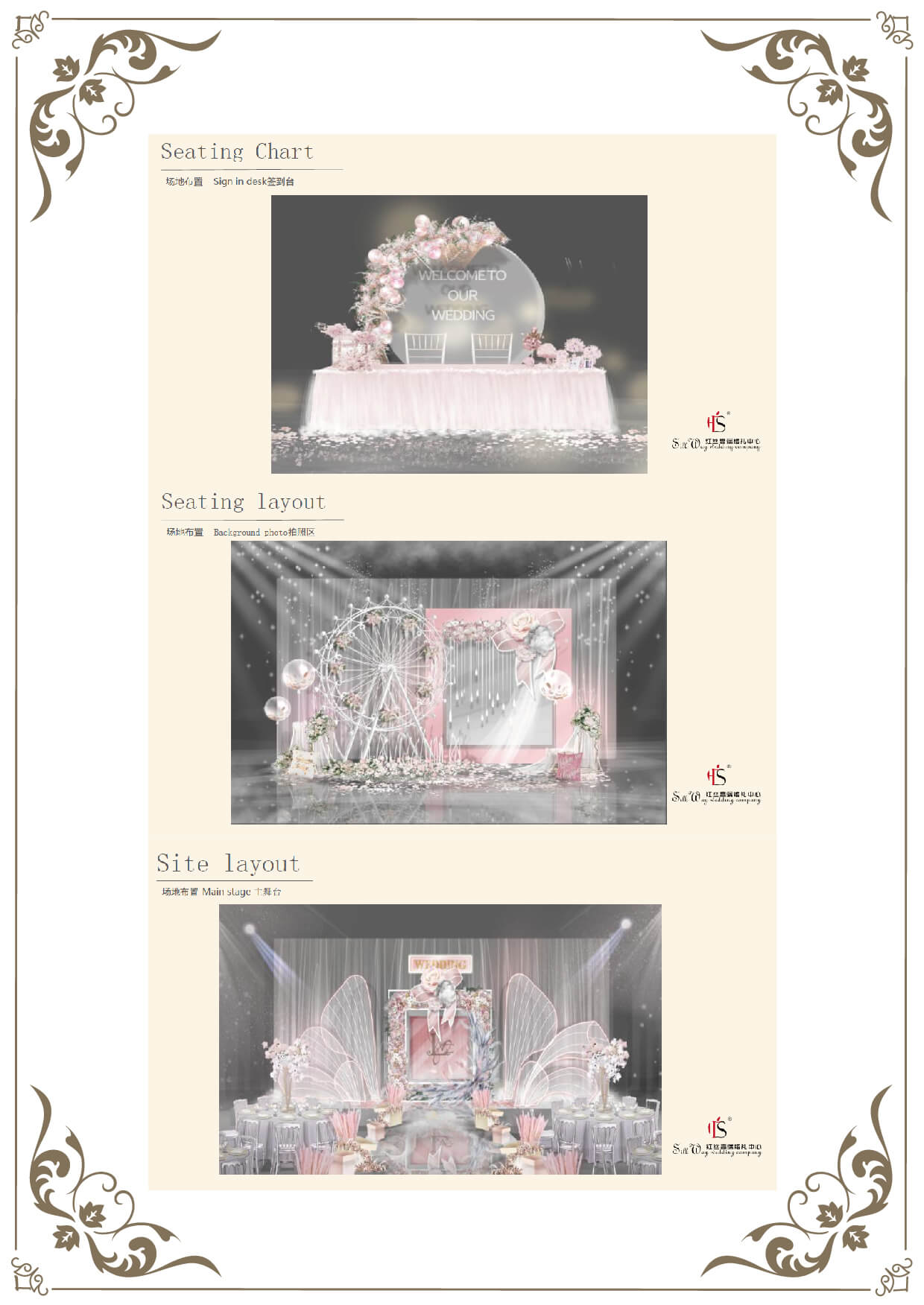 ONE-STOP WEDDING PACKAGE PACKAGE A