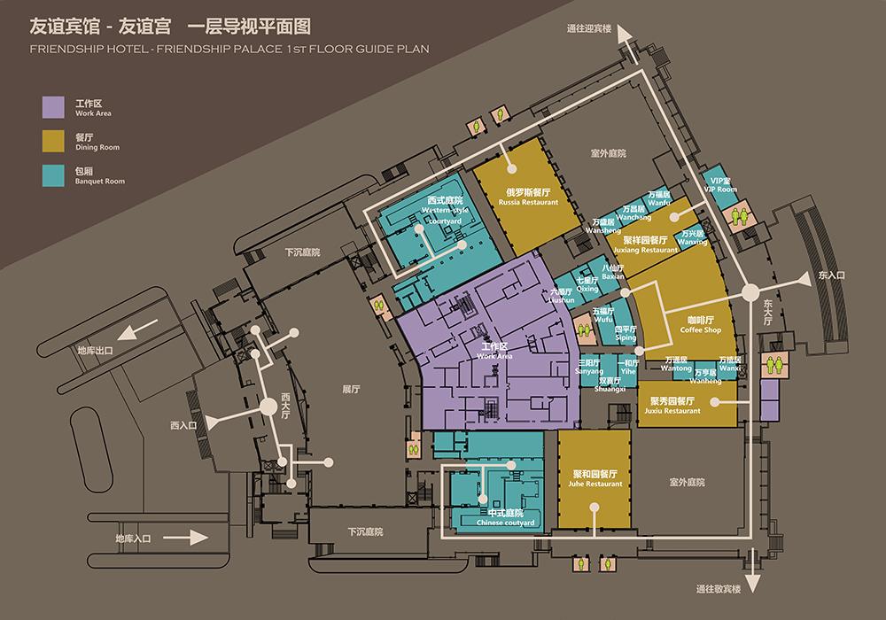 友谊宫 二层导视平面图