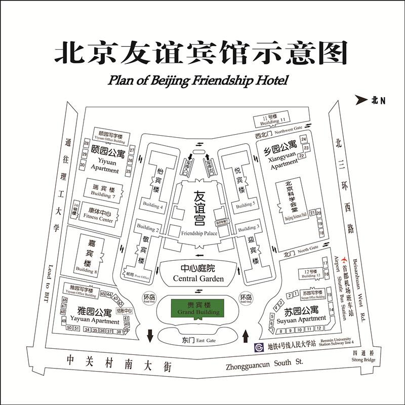 北京友谊宾馆示意图